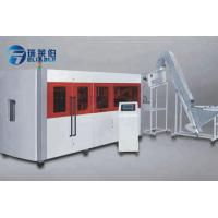 Quality Customerized Rotary Blowing Machine 120 Mm Clamping Stroke One Year Warranty for sale