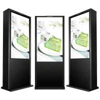 China 65 Inch Outdoor Led Digital Signage Advertising Players Tv Screen 1920 * 1080 on sale