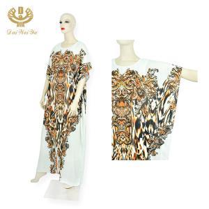 Quality Arabic Dress for Women Moslem Wear Muslim Hijab Robe Dubai Islamic Clothing Wholesale for sale