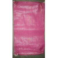 Quality 50 CM Length Extrusion Net Packaging Bags , Woven Mesh Bags For Agricultural Product for sale