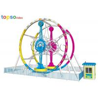 Quality Playground Theme Park Thrill Rides 12 Seat Theme Park Thrill Rides 16 Kw for sale