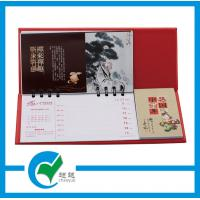 Quality Desktop Calendar with Notepad and 250gsm C2S Art Paper Sheets, Custom Calendars Printing for sale