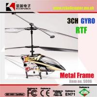Quality Syma S006 RC Helicopter Remote Control Helicopter for sale