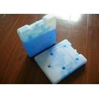 Quality ANDOR Cold Chain PCM Phase Change Material PCM-18 HDPE / PET 300 For COVID-19 Cold Chain PCM for sale