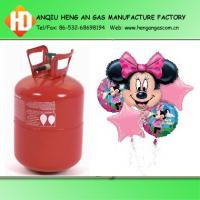 China home helium tank on sale