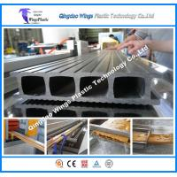 Buy cheap WPC PVC Profiles PE WPC Profiles Outdoor Decking Fence Profile Cross Beam from wholesalers