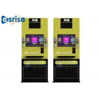 Quality 24Bit High Performance Coin Operated Arcade Games HIFI Level Configuration for sale