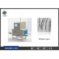 Quality Foreign Matter Analysis By Shoes , Footwear X Ray Foreign Matter Inspection System for sale