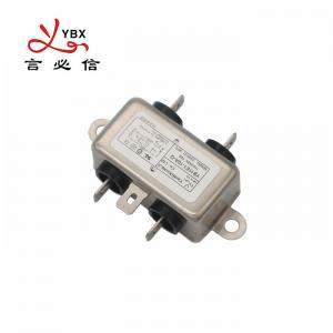 Quality 90dB Low Pass EMI Filter 50.60HZ AC Power Noise Filter for sale