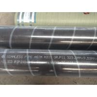Quality ASTM A333 Gr.6 Seamless alloy steel pipe from China Borun steel company for sale