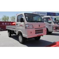 China CHINA Mini Van Truck, Cargo Truck T-king, New Condition Type China Van for sale on sale