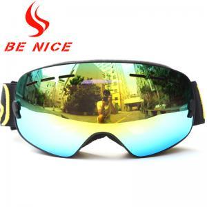 China Safety Skiing Kids Ski Goggles , Gold Children'S Prescription Ski Goggles on sale