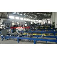 Quality Full Automatic Band Sawmill Horizontal Bandsaw Mill Wood Cutting Band Saw Machine for sale