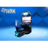 Quality H2 Overdrive Hyper Simulation Speed Boat Arcade Racing Game Machine for sale