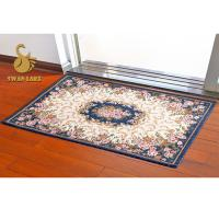 Buy cheap Non-slip 3D Digital recycled Indoor Area Rugs with Standard PVC Dots from wholesalers