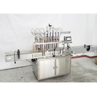 Quality Mini Automatic Filling Machine Digital Control Stainless Steel Material for sale
