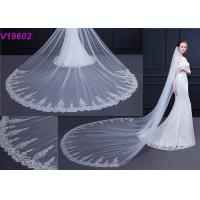 Quality Customized Long Vintage Wedding Veils / Women Trim White Wedding Veil 3 Meter for sale