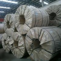 China Cold Rolled Steel Coil in Secondary Quality on sale