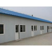 Quality China portable modular prefab shipping container house price for sale
