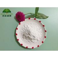 Buy cheap Pharmaceutical Grade L-Carnosine Powder For Zinc Carnosine Manufacturing from wholesalers