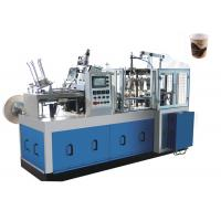 Quality Ultrasonic 2OZ - 12OZ Paper Cup Production Machine High Power 2 Years Warranty for sale