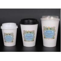 Quality Recycled To Go Coffee Disposable Cups With Lids And Straws , Full Colour Printing for sale