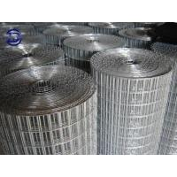 Welded Wire Mesh image
