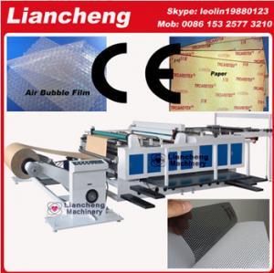 Quality Bubble film, EPE, paper, plastic etc PLC DC laser paper cutter for sale