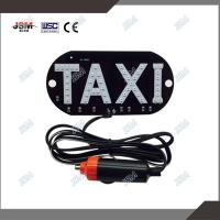 Buy cheap Waterproof 45pcs led car daytime running light car led logo taxi roof top signs from wholesalers