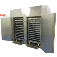 Quality Industrial Hot Sale Small Fish Drying And Sterilrzating Machine for sale