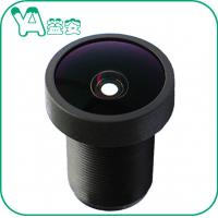 Quality CCTV Wide Angle Lens 3.6 Mm Bake Focal Length , HD 5 Million Ultra Short Camera Lens for sale