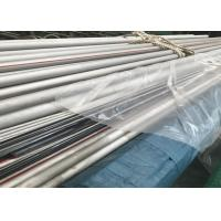 Quality U Bend Stainless Steel Heat Exchanger Tube , Oil Metric Stainless Steel Tubing for sale