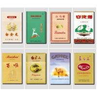 Quality Customzied paper cigarette box for sale