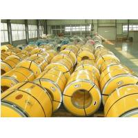 Quality 0.3 - 3.0mm Thickness 316l Stainless Steel Coil 1000 - 1550mm Thickness for sale