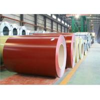 Quality Prepainted Galvanized Steel Coil Width 600mm - 1250mm For Cooling Roofing Construction for sale