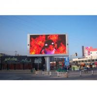 China Large Viewing Angle Outdoor Advertising Led Display Screen For Entertainments Video Walls on sale