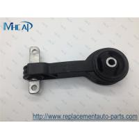 Quality OEM Engine Mount Replacement / Auto Parts Honda Civic 2005-2012 R16A1 R18A1 50880-SNA-A81 for sale
