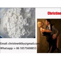Quality CAS 224785-90-4 Sex Steroid Hormone Viagra Sildenafil Citrate Powder Romilar for sale