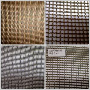 Quality Basalt fiber mesh (geogrid) for sale