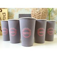 Quality Individual Insulated Coffee To Go Cups With Lids , OEM ODM Service for sale