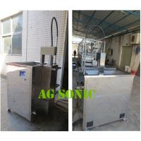 China Automatic Ultrasonic Cleaner Bath for Tyre Wheel Hub Removing Oil and Carbon 12KW Heating on sale