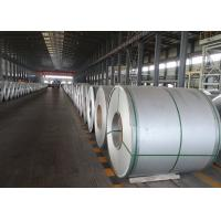Quality High Performance Cold Rolled Steel For Refrigerator 2mm Thickness for sale