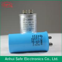 Buy cheap motor starting capacitor from wholesalers