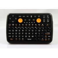 Buy cheap 3 in 1 Mouse and keyboard gamepad triple mini Bluetooth Keyboard for Iphone Ipad from wholesalers