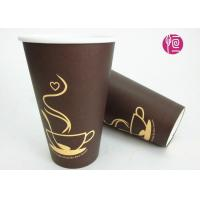 10oz Brown Color Flexo Print Single Wall Paper Cups With Lid