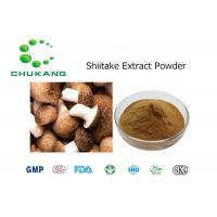 Quality Shiitake Extract Powder Powdered Herbal Extracts Medicine And Health Protecting Food for sale