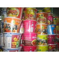 Quality Customized paper food label for sale
