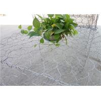 Quality Safety Reno Gabion Mattress , Gabion Wire Mesh Boxes For Slope Stabilization for sale