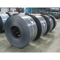China Full Hard Cold Rolled Steel Coil on sale