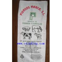 Quality animal feed bag, pp woven bag, feed pp bag 50kg for sale